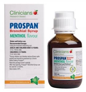 Clinician Prospan科立纯止咳糖浆 薄荷味 100ml 解除鼻炎 舒缓呼吸道 止咳