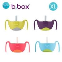 bbox三合一儿童餐具 b.box吸管碗零食碗辅食碗