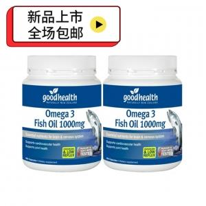 包邮【爆款鱼油组合】Goodhealth好健康1000mg鱼油400粒*2