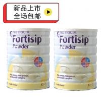 【包邮特价】Fortisip 蛋白粉 *2