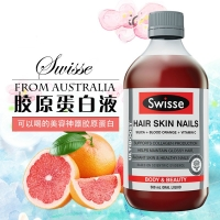 Swisse 胶原蛋白液 500毫升